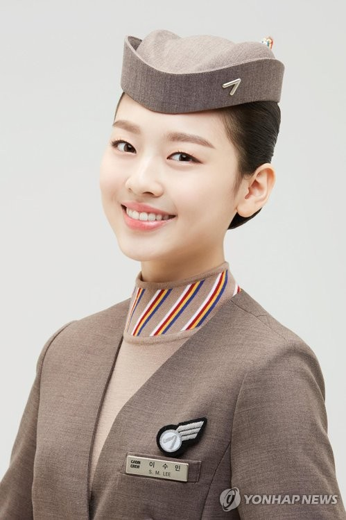 Actress Lee Soo-min