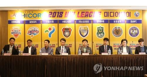 여자축구 WK리그 23일 개막…현대제철 6연패 도전