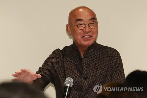 이장희 '울릉천국 아트센터' 개관