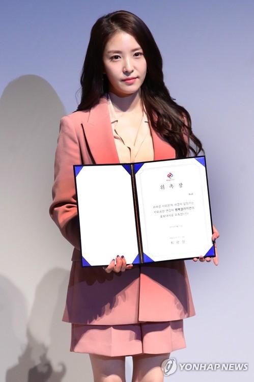 Singer BoA
