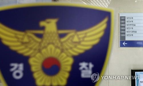 경찰, 김천시 압수수색…체육 관련 비리 수사