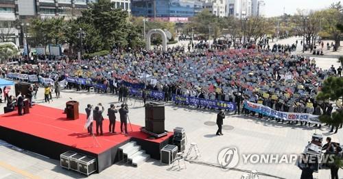 한국지엠 조기 정상화 범시민 궐기대회