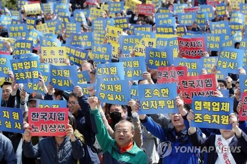 '한국지엠 무너지면 인천경제 쓰러진다'