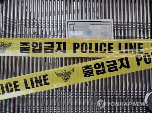 상가 화장실서 신생아 숨진채 발견…경찰 수사