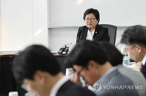 범정부 성희롱·성폭력 근절 추진 협의회