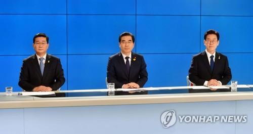 TV토론회 참석한 더불어민주당 경기도지사 경선후보들