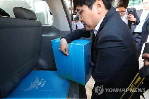 'MB 댓글공작 의혹' 경기남부지방경찰청 압수수색