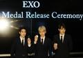 EXOの記念メダル公開