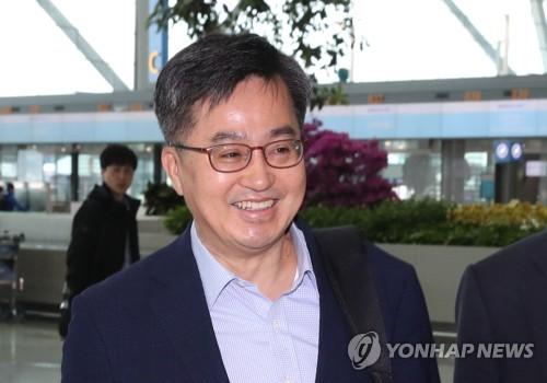 김동연, G20 재무장관회의 참석…국제공조 방안 논의