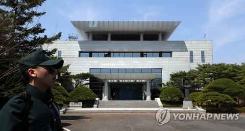 남북정상회담 앞둔 평화의 집