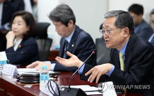 개헌안 합의를 위한 정당·시민사회 집중토론회