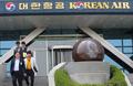 大韓航空を家宅捜索