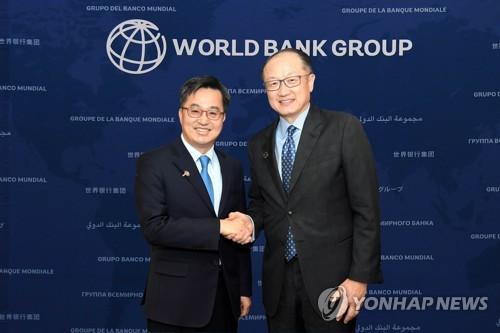 韩财长和世界银行行长握手