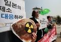 市民団体 日本産水産物の禁輸求め