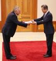 Nuevo embajador de Perú ante Corea del Sur