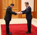 Nuevo embajador de Colombia ante Corea del Sur