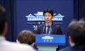 Ouverture de la ligne directe entre les dirigeants des deux Corées