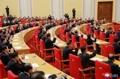 Reunión del partido gobernante de Corea del Norte