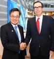 Los jefes de Finanzas de Corea del Sur y EE. UU. se reúnen en Washington
