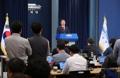 남북, 경호·의전·보도 3차 실무회담 23일 판문점 개최