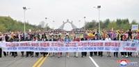 북한 방문한 국제민주여성연맹