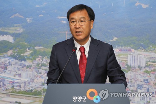 김진하 양양군수