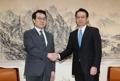 Enviados nucleares de Corea del Sur y Japón