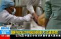 북한서 교통사고로 유커 32명 사망…시찰단 포함된듯