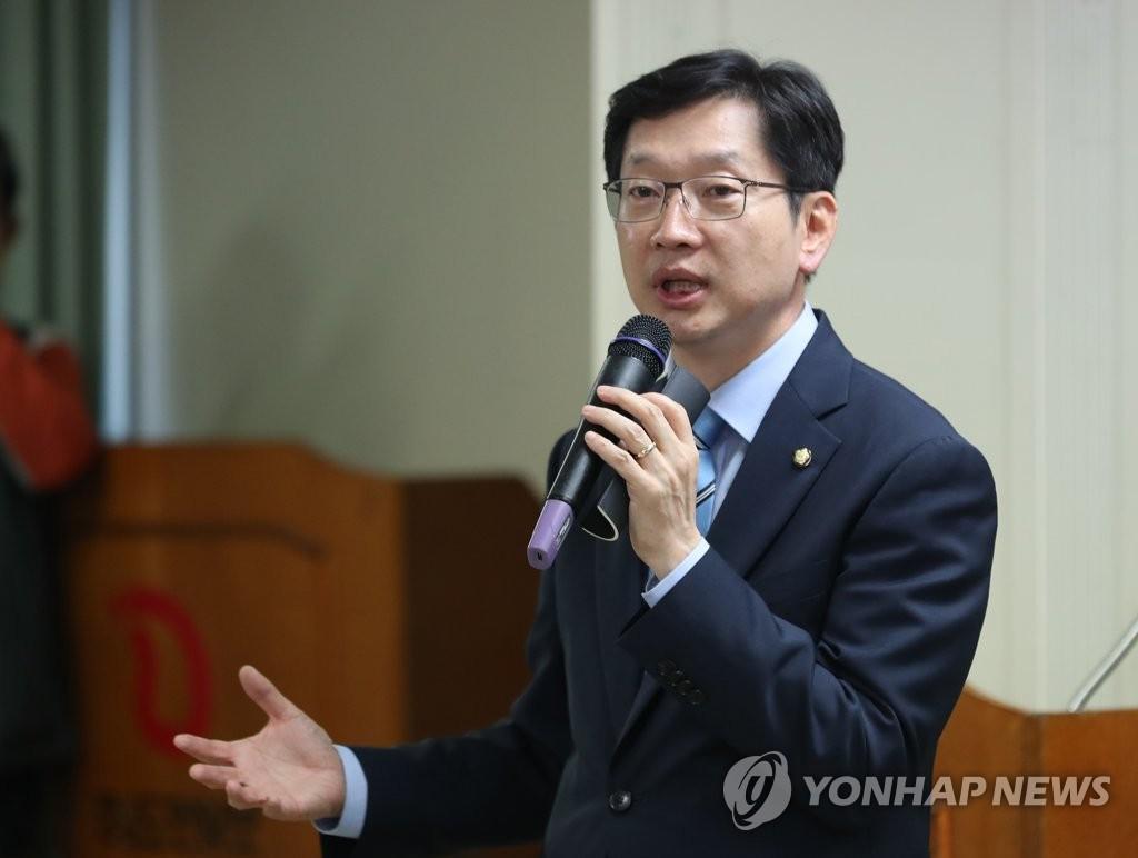 김경수 의원 인사말