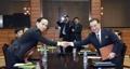 Tercera reunión intercoreana a nivel de trabajo