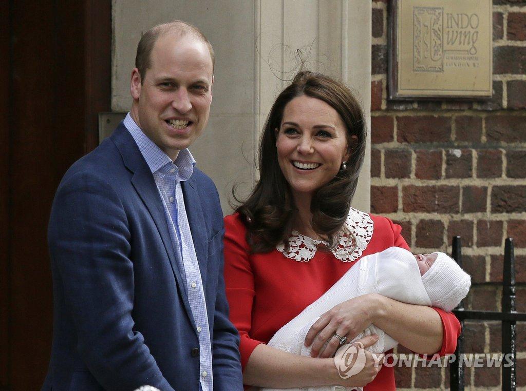 英 윌리엄 왕세손 부부 셋째 아이는 왕자…왕위계승 서열 5위
