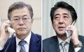 Cumbre Corea del Sur-Japón