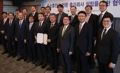 Launch of investment firm for hydrogen stations
