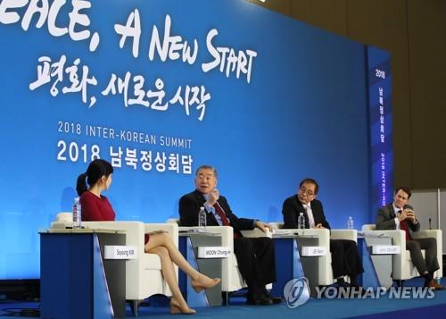 언론재단, 베트남 북미정상회담 4차례 전문가토론회