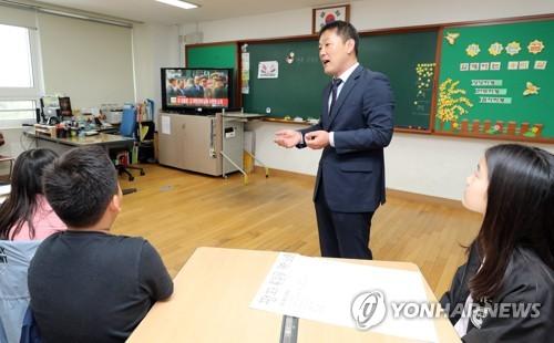 남북정상회담 때 TV 시청하는 학생들