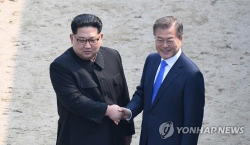 [남북정상회담] 남북정상,세기의 만남.. 평화를 심다