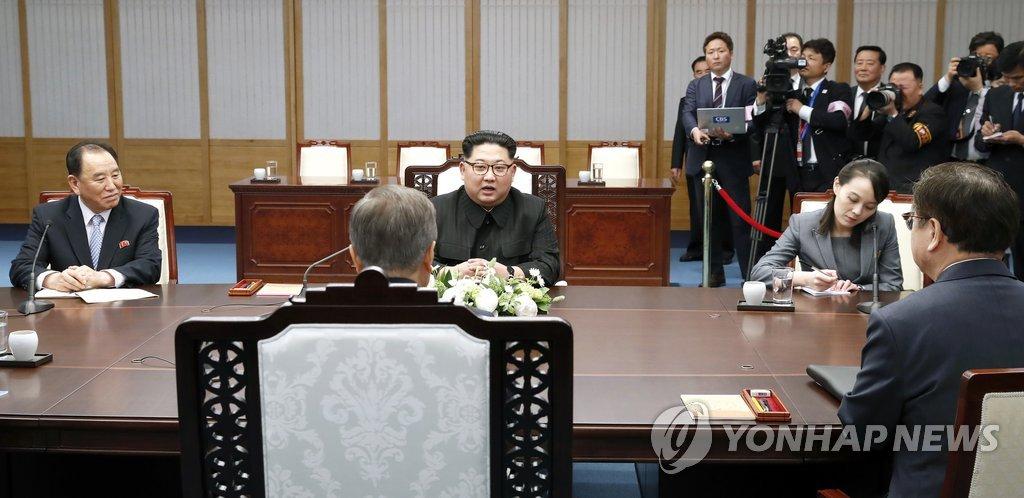 [남북정상회담] 인사말하는 김정은 위원장