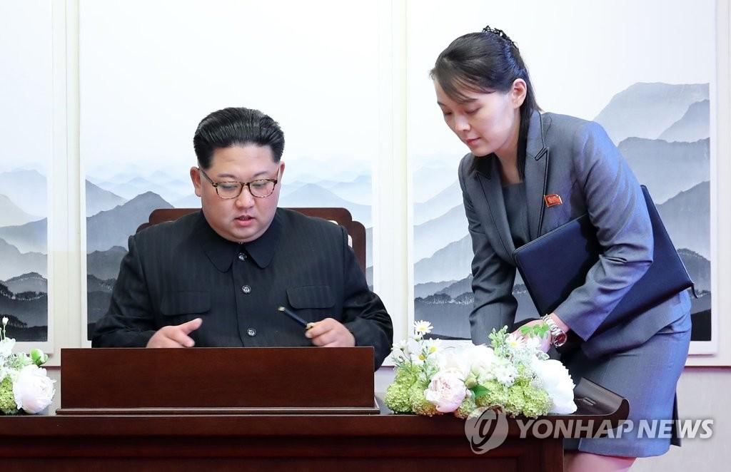 [남북정상회담] 방명록 쓰는 김정은