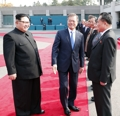 Officiels nord-coréens