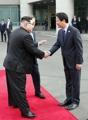 Avec le secrétaire général du bureau présidentiel
