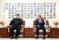 Entrevista preliminar entre Moon y Kim