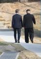 Promenade des leaders