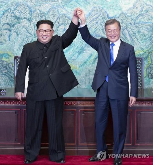 Inter-Korean summit