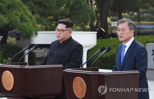 [판문점 선언] 평화의 새시대 여는 남북 정상