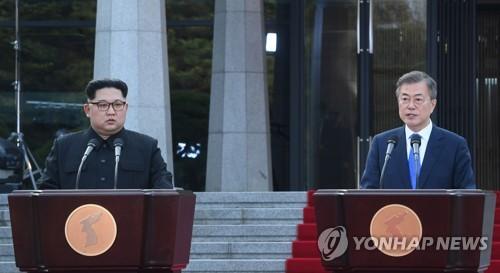 [판문점 선언] 선언문 발표하는 남북 정상