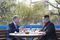 Paseo de los líderes de las dos Coreas