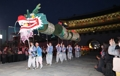 宮中文化祝典が開幕