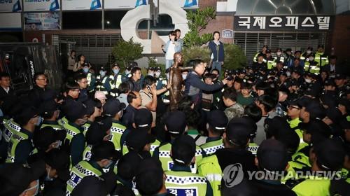 경찰에 막힌 강제징용노동자상