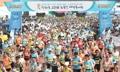 Maratón en el Día del Trabajo