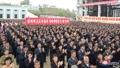 Día del Trabajo en Corea del Norte